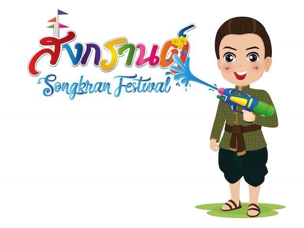 L'alphabet thaïlandais happy songkran festival est le nouvel an thaï traditionnel célébré en avril