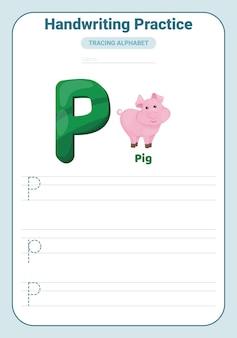 Alphabet traçage pratique lettre p. tracing feuille de travail. page d'activité d'apprentissage de l'alphabet.