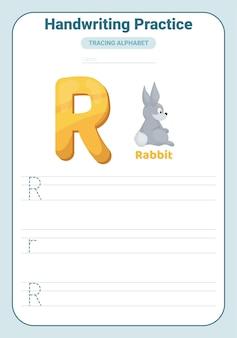 Alphabet traçage pratique lettre r. tracing feuille de travail. page d'activité d'apprentissage de l'alphabet.