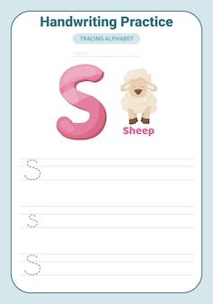 Alphabet traçage pratique lettre s. tracing feuille de travail. page d'activité d'apprentissage de l'alphabet.