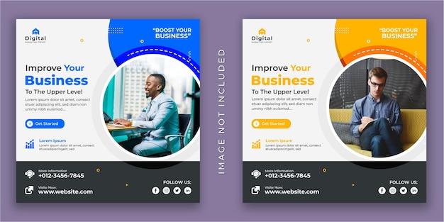 Améliorez votre brochure d'entreprise et d'agence corporative