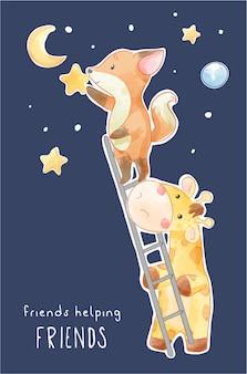 Amis aidant le slogan des amis avec des amis animaux de dessin animé et une étoile
