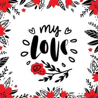 Amour messages dessinés à la main avec griffonnage dans un style folk
