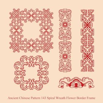 Ancien modèle chinois de cadre de bordure de fleur couronne en spirale
