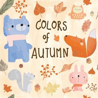 Animal d'automne mignon