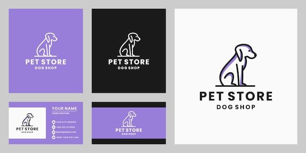 Animalerie, carte de visite de modèles de conception de logo de chien