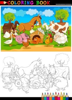 Animaux de la ferme et du bétail à colorier
