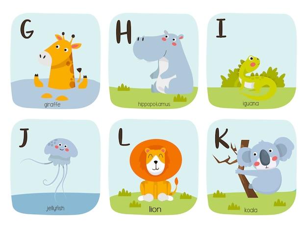 Animaux de zoo pour l'enseignement de l'anglais.