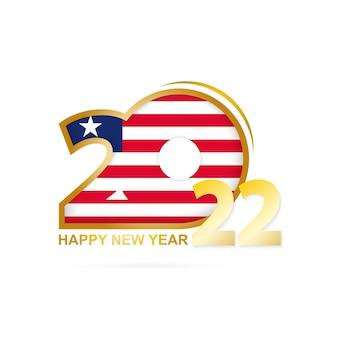 Année 2022 avec motif drapeau du libéria. conception de bonne année.