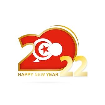 Année 2022 avec motif drapeau tunisie. conception de bonne année.