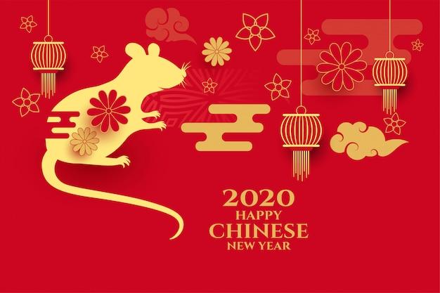 Année de la carte de voeux de rat pour le nouvel an chinois