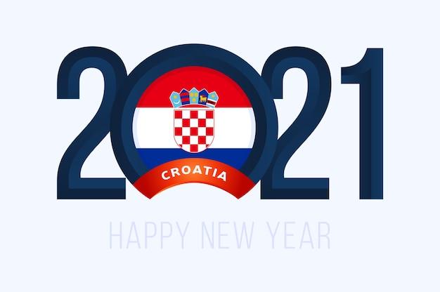 Année avec le drapeau de la croatie isolé sur blanc