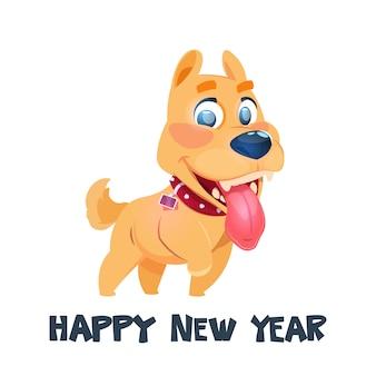 Année du chien sur fond blanc symbole du zodiaque de vacances d'hiver