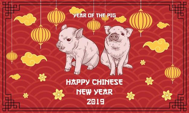 Année du cochon, joyeux nouvel an chinois 2019