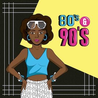 Années 80 et 90