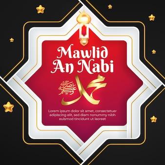 Anniversaire du prophète mahomet. mawlid nabi. modèle de carte de voeux islamique médias sociaux