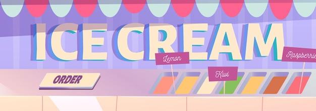 Annonce d'assortiment de crème glacée de bannière de bande dessinée de crème glacée