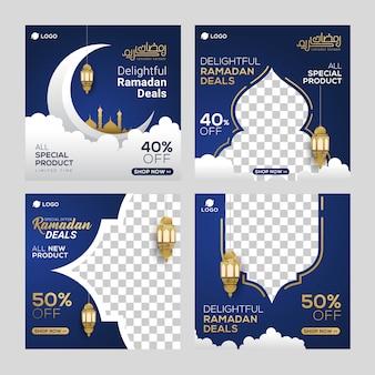 Annonce de bannières pour le modèle de publication de médias sociaux du ramadan