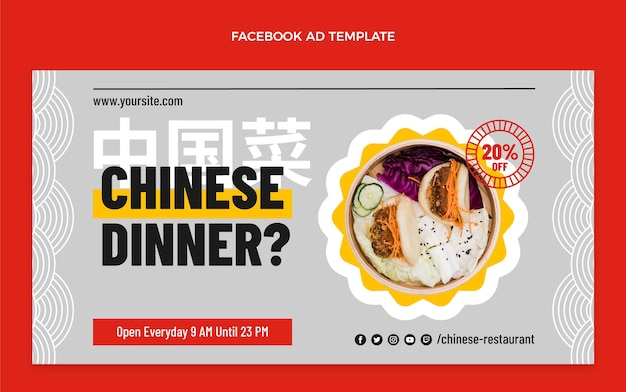 Annonce facebook de nourriture plate