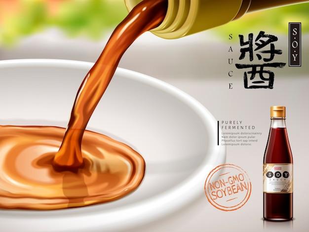 Annonce de sauce de soja avec flux de sauce sauce mot chinois