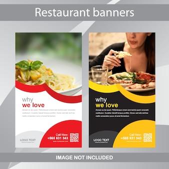 Annonces de bannière de restaurant