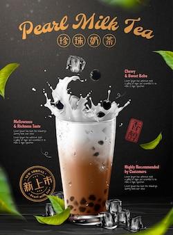 Annonces de boissons avec éclaboussures de lait et de thé perlé boba