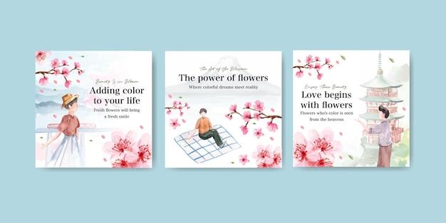 Annoncez le modèle avec la conception de concept de fleur de cerisier pour l'illustration aquarelle d'affaires et de marketing