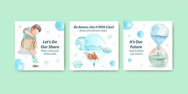 Annoncez le modèle avec la conception de concept de la journée mondiale de l'eau pour les affaires et le marketing illustration aquarelle