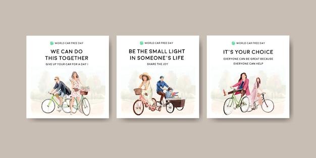 Annoncez le modèle avec la conception de concept de la journée mondiale sans voiture pour l'aquarelle marketing.