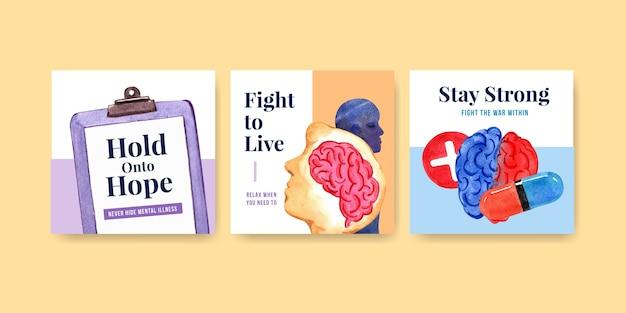 Annoncez le modèle avec la conception de concept de la journée mondiale de la santé mentale pour le marketing illustraion de vecteur aquarelle.
