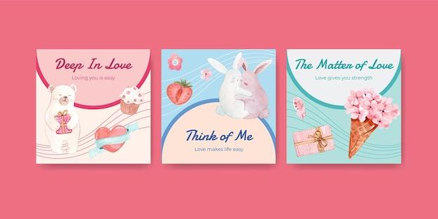 Annoncez le modèle avec vous aimer la conception de concept pour le marketing et l'illustration aquarelle commerciale