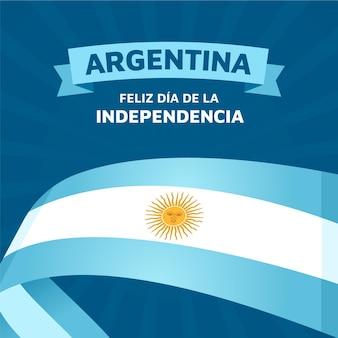 Appartement 9 de julio - declaracion de independencia de la argentina illustration