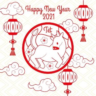 Appartement têt nouvel an vietnamien