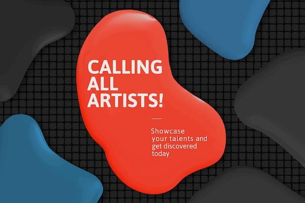 Appel à tous les bannières publicitaires abstraites de peinture de couleur de vecteur de modèle d'artiste