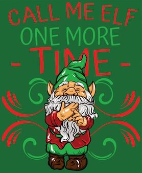 Appelle moi elfe