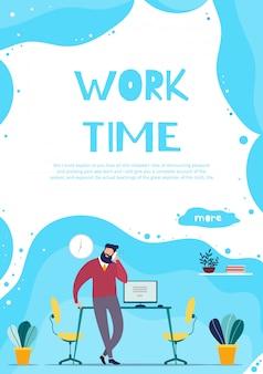 Application d'entreprise mobile pour l'organisation du travail