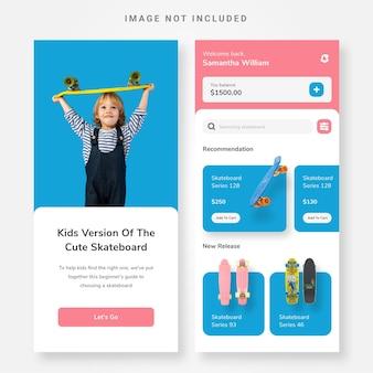 Application de magasin de skateboard pour enfants ui design