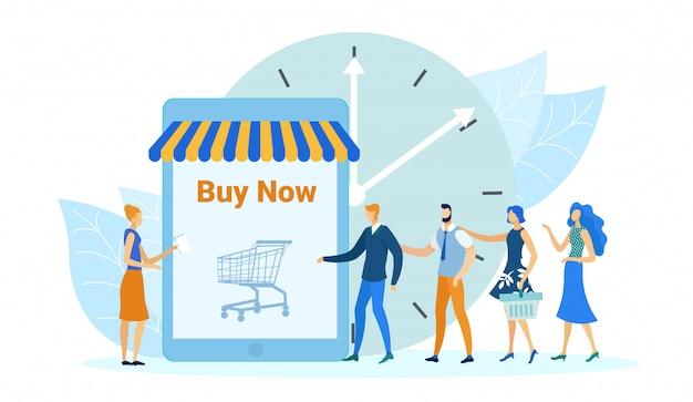 Application de magasinage en ligne, bannière d'achat immédiat.