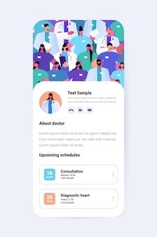 Application médicale sur l'écran du smartphone diagnostic innovant consultation en ligne concept de soins de santé illustration vectorielle verticale