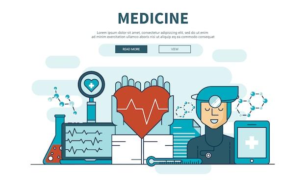 Application médicale et pharmacie design plat