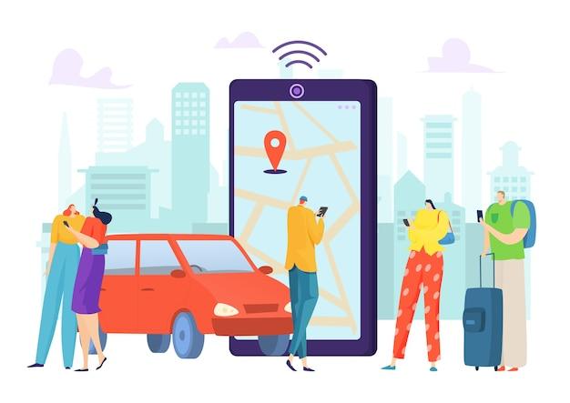 Application de service en ligne avec localisation cartographique