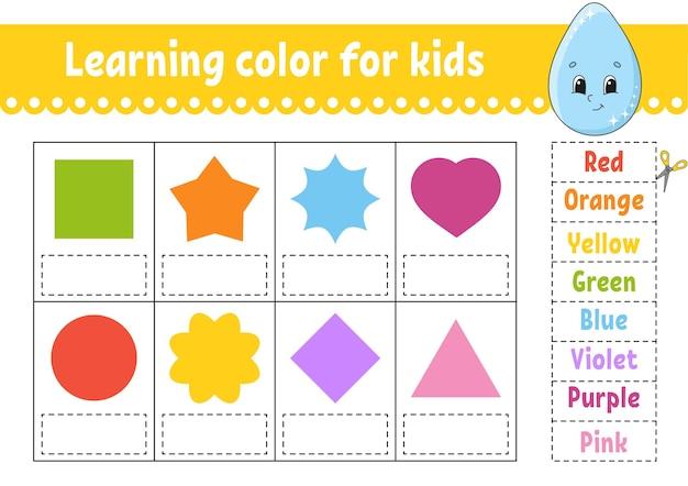 Apprendre la couleur pour les enfants. feuille de travail de développement de l'éducation.
