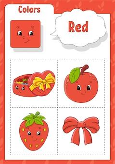 Apprendre les couleurs. couleur rouge. flashcard pour les enfants. personnages de dessins animés mignons.