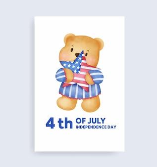 Aquarelle 4 juillet - jour de l'indépendance