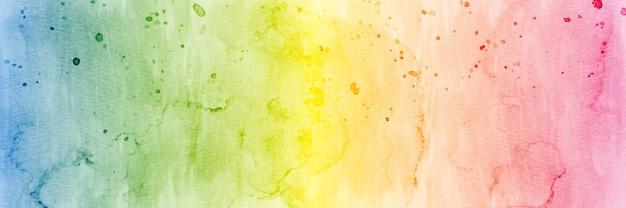 Aquarelle abstraite de tache arc-en-ciel coloré pour fond de textures