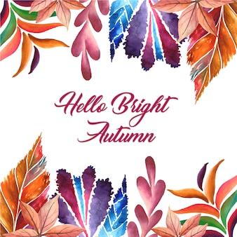 Aquarelle automne bakcground avec feuilles rouges, orange, jaune et verte