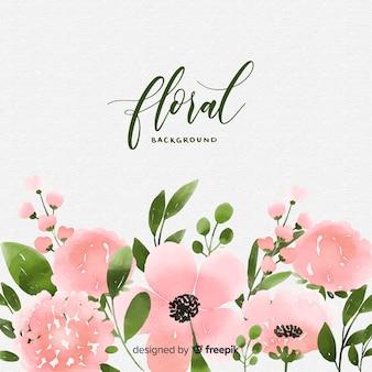 Aquarelle beau fond floral