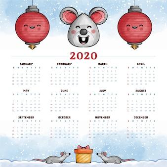 Aquarelle calendrier du nouvel an chinois