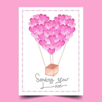 Aquarelle de carte de voeux d'amour ballon
