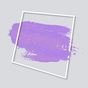Aquarelle colorée cadre géométrique